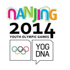 rsz_nanjing_logo